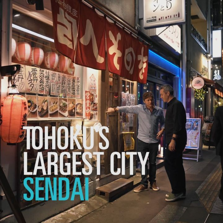 "Sendai, the largest city in the Tohoku region, is famous for beef tongue, or ""gy..."
