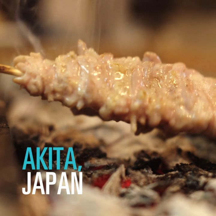 Akita Prefecture, in Japan's Tohoku region, is home to some of the greatest yaki...