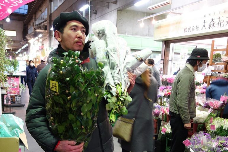 In this week's Timeout, Alex Martin looks at the flower business in Japan. He wr...