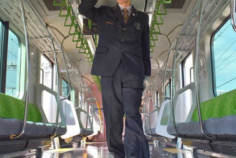Over one million people use Tokyo's Yamanote Line every day. But who is the pers...