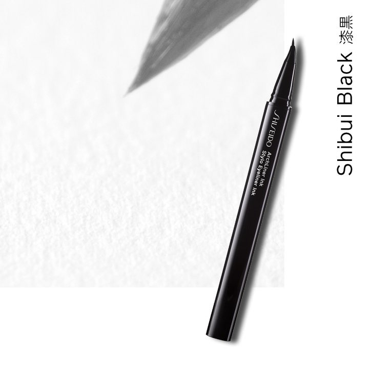 Get graphic with ArchLiner Ink, a black inky pen with a micro tip that is as pre...