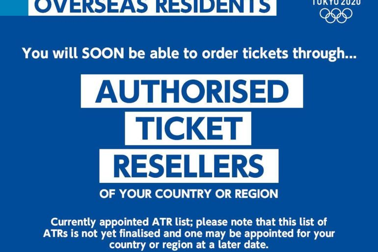 For those living outside of Japan, you will soon be able to order tickets throug...