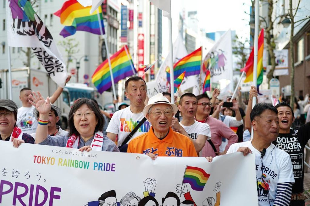 With rainbow flags flying high, thousands of members of the LGBT community and t...