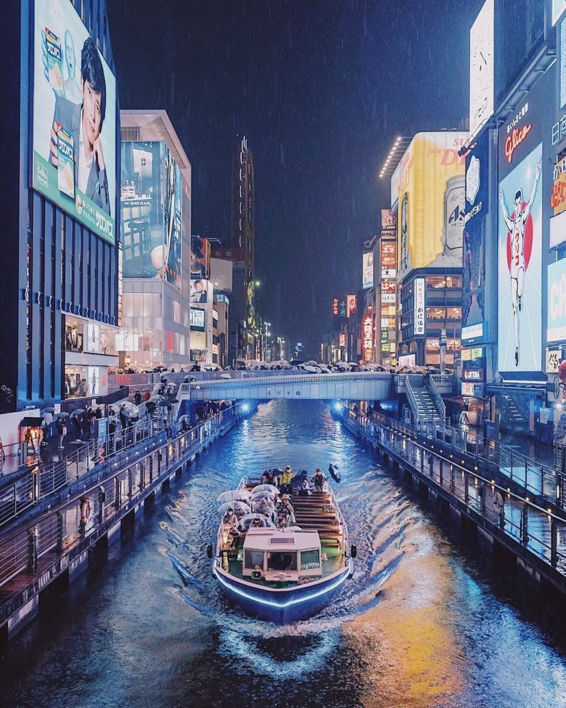 Dotonbori is the hottest tourist destination in Osaka. Get aboard a tour boat to...