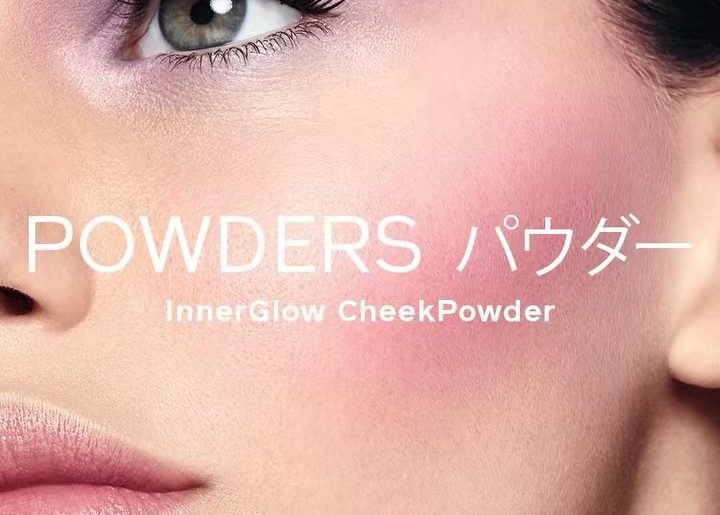See the light with InnerGlow CheekPowder, a futuristic formula that floats effor...