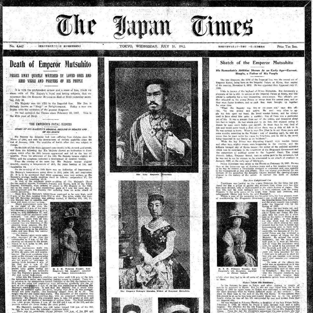 Established in 1897, The Japan Times has witnessed quite a few imperial changes....