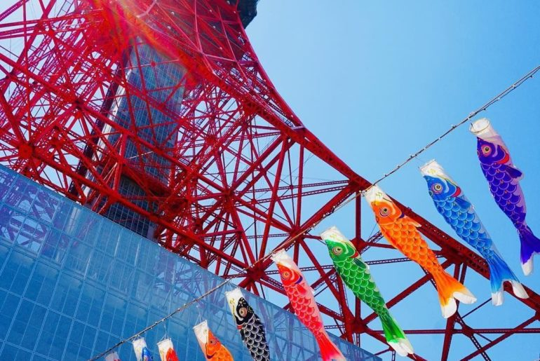 If you're journeying throughout Japan right now, it's likely that you've seen so...
