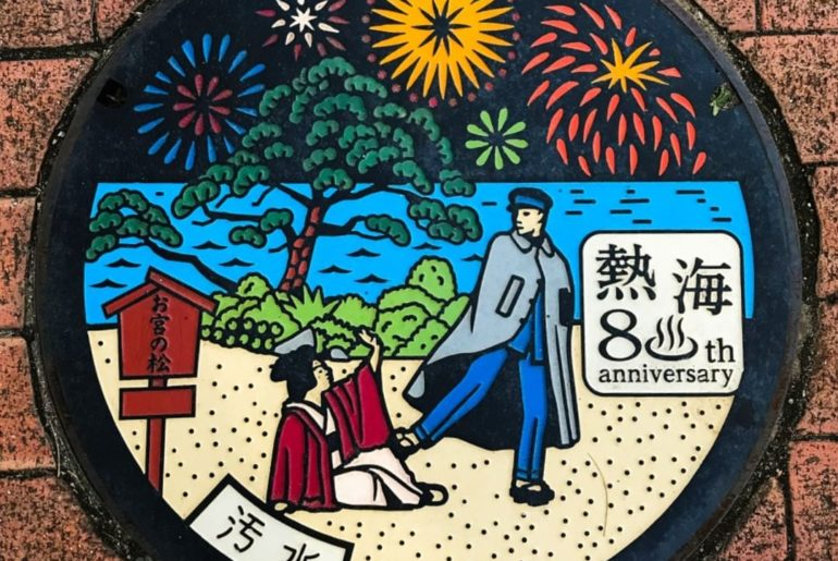 Discover art underfoot!  In many cities and towns across Japan you can find colo...