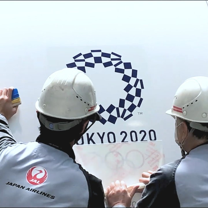 A beautifully decorated #Tokyo2020 plane! How did they do it?  Check out this n...