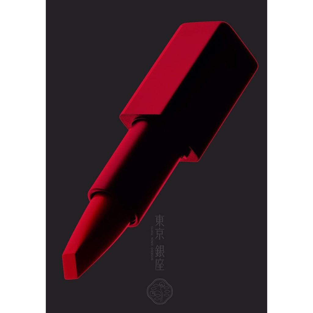 """Our makeup poster series """"Black and Red"""" has been honored with two gold awards a..."""