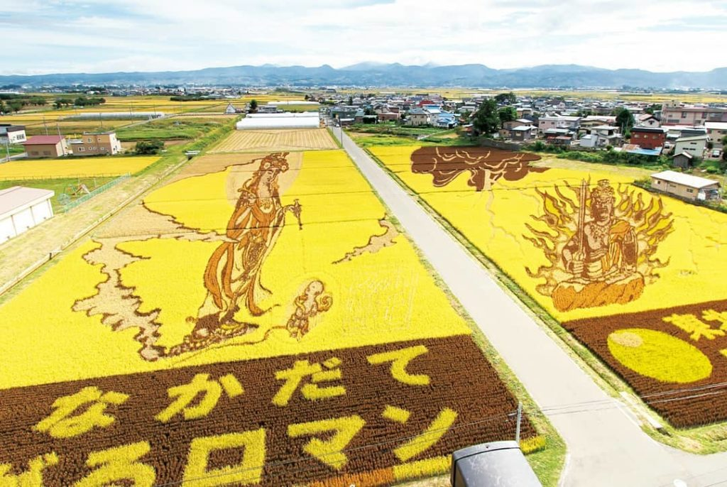 If you're visiting Japan over the coming months, consider heading to the Aomori ...