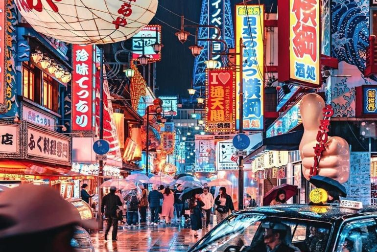 If you think Tokyo's the city that never sleeps, wait until you visit Osaka!  Ph...