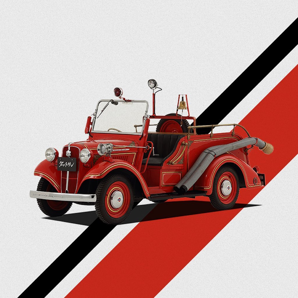 In 1950, the #Datsun Fire Engine was manufactured based on the Datsun Pickup. It...