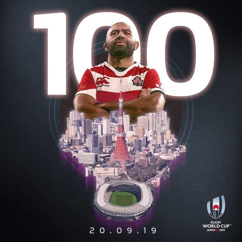 100 days to go! #VisitJapan  Credit : @rugbyworldcup  The hosts are ready for #R...