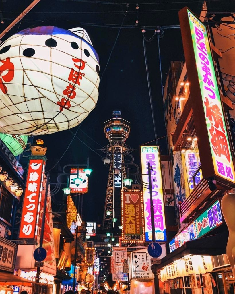 Osaka's Shinsekai district has a whole host of things to do, see, and eat! Wonde...