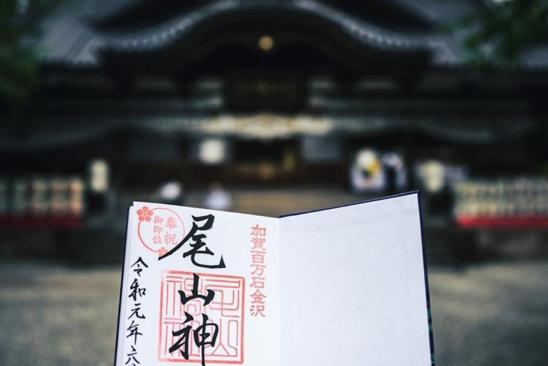 Got your goshuin? These books are used to collect stamps from temples across Jap...