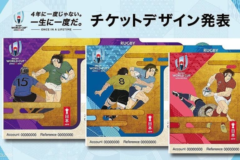 #RWC2019 is only a few months away! Check out the match ticket designs!!  from @...