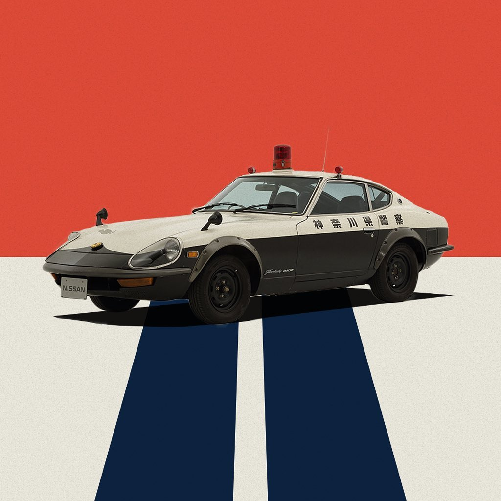 The #Fairlady 240ZG took on the expressways as the fastest police car in Japan a...