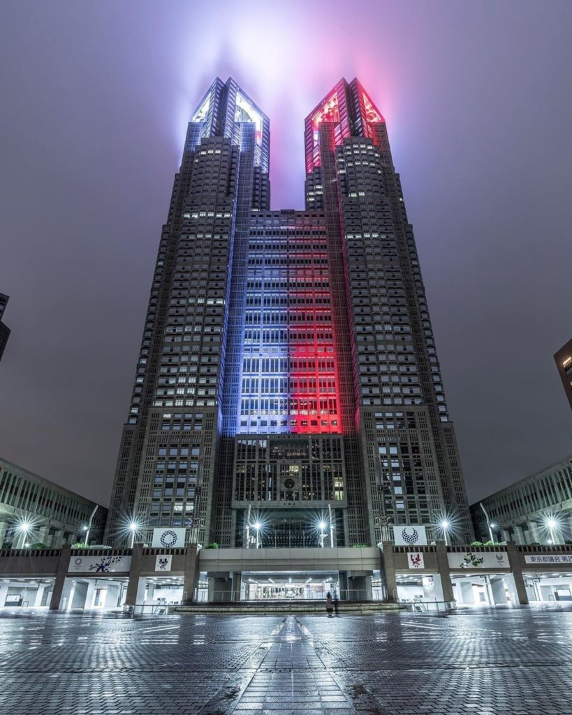 Who loves a freebie? The Tokyo Metropolitan Government Building has an observati...