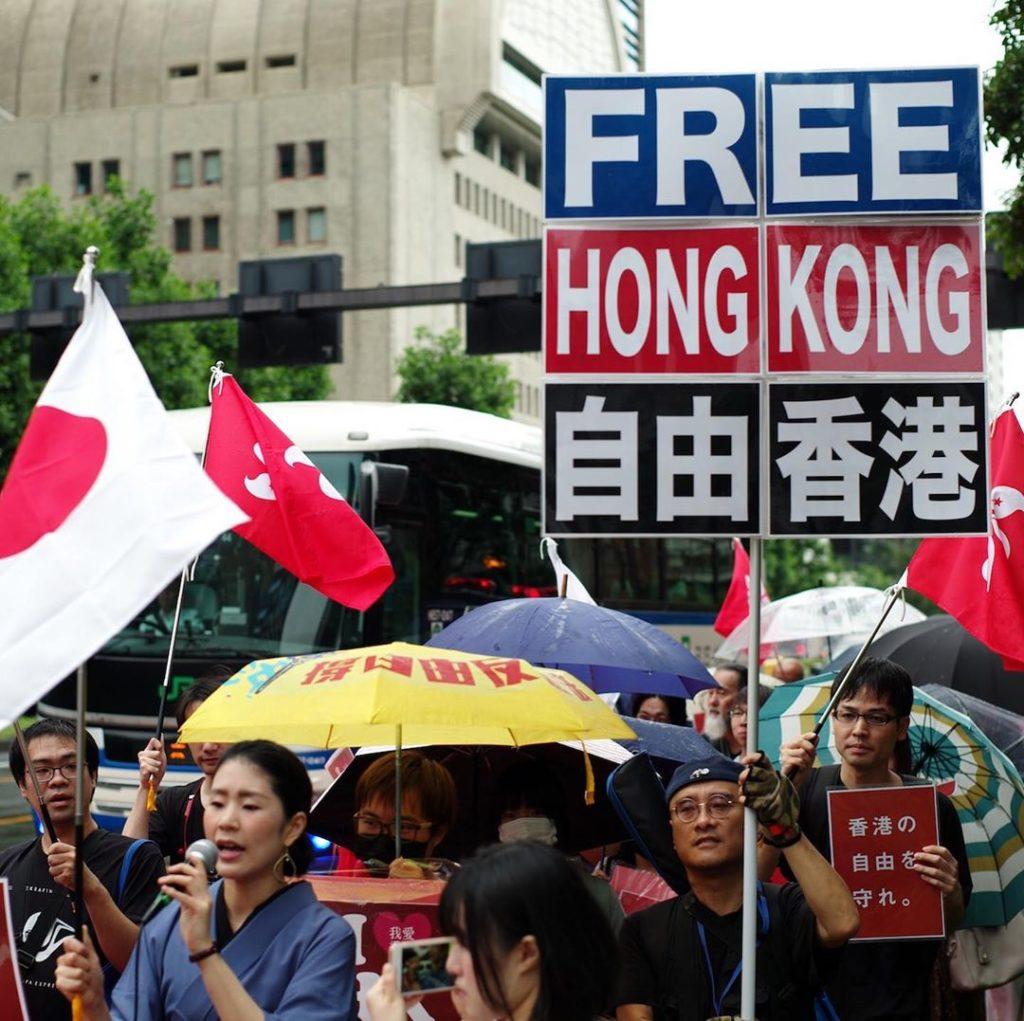 Demonstrators marched from Hibiya Park to Tokyo Station on Saturday to call on G...