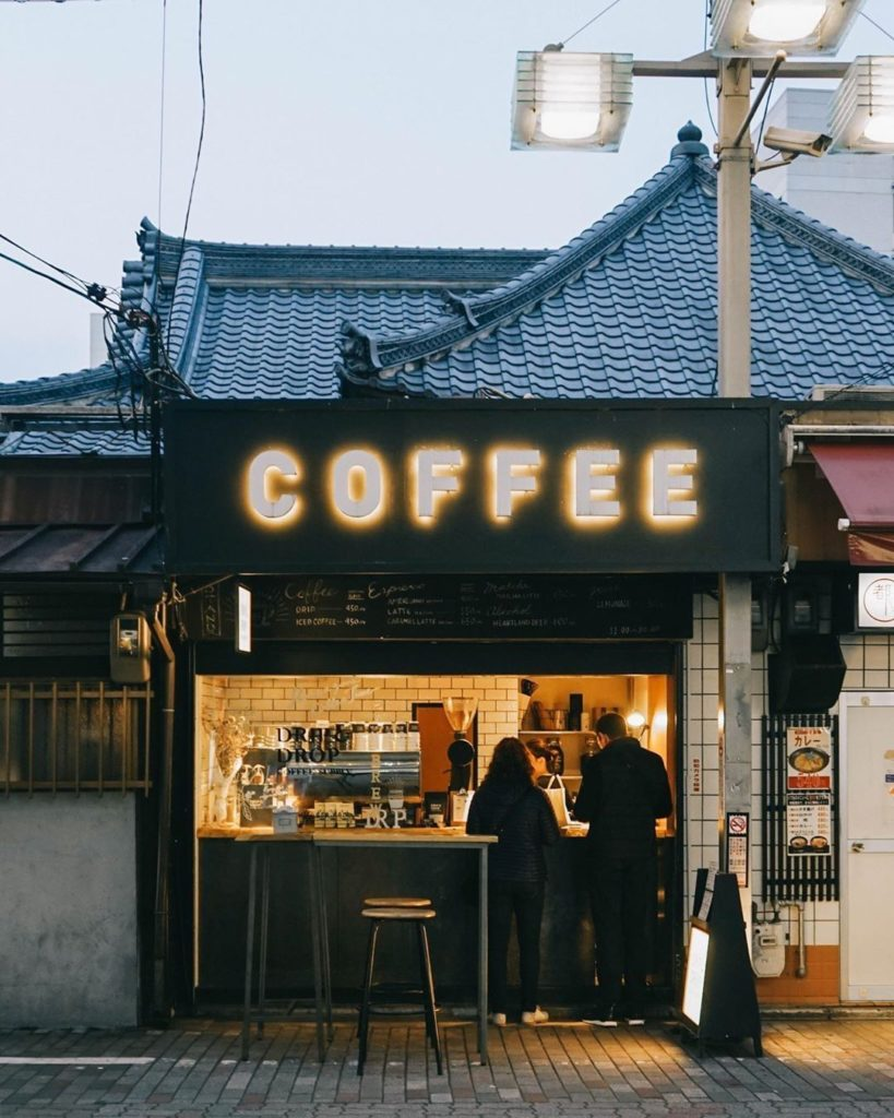 When even getting your caffeine fix in Kyoto is extra charming... : @rainsoop --...