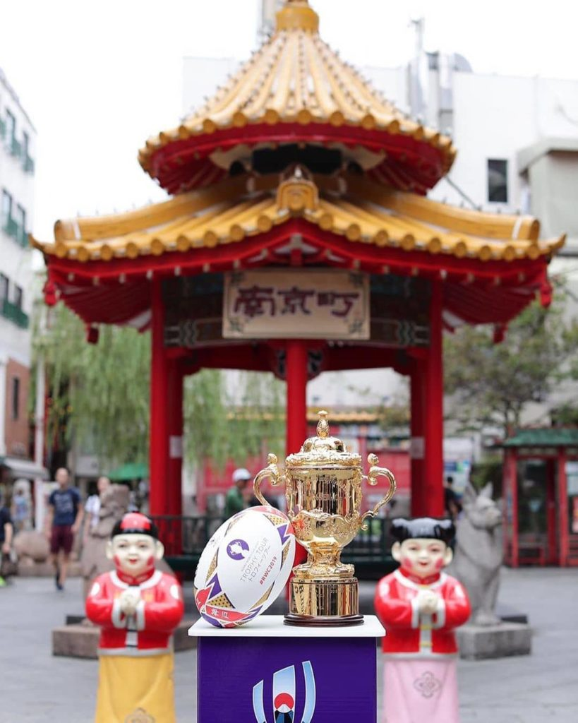 Day 23 of the #RWC2019 Trophy Tour and the Webb Ellis Cup has arrived in Kobe! T...