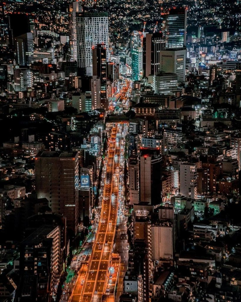 If you could visit only ONE place in Japan – where would it be and why?   This b...