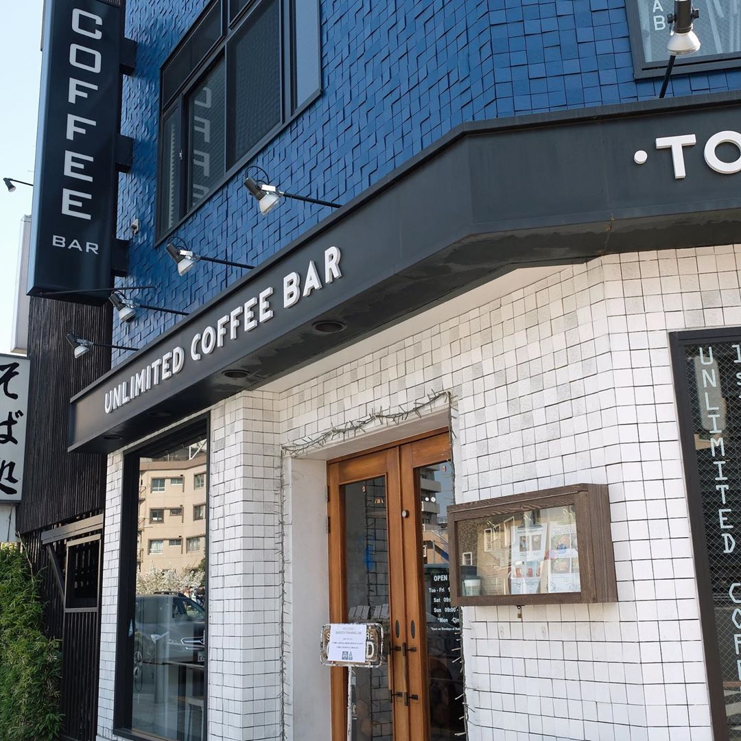 The Japan Times: Unlimited Coffee Bar's Barista Training Lab