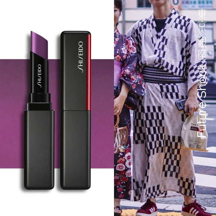 From a classic silk kimono to a striking statement lip, purple is the ultimate p...