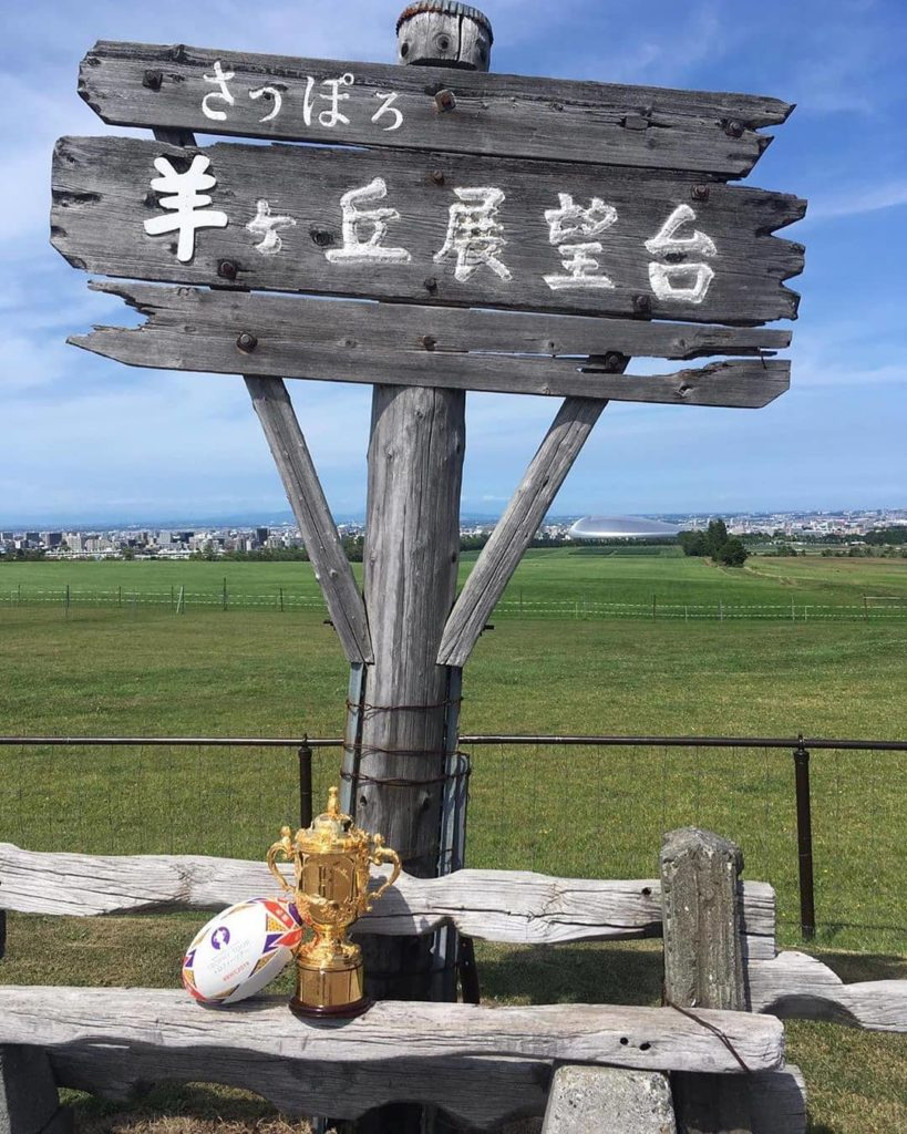 The Webb Ellis Cup has been out and about in Japan and visited Hitsujigaoka Obse...