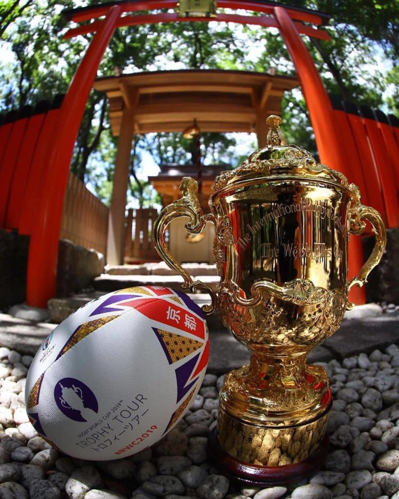 The Webb Ellis Cup visited Shimogamo Shrine in historic Kyoto yesterday during #...