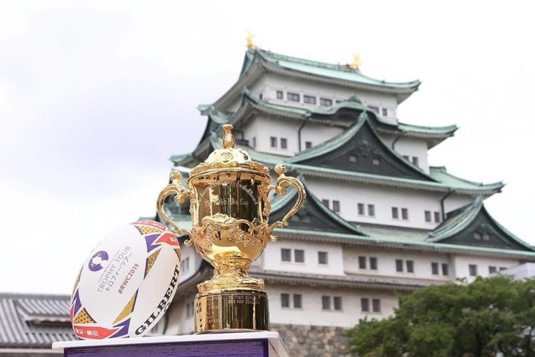 The Webb Ellis Cup in front of beautiful Nagoya Castle. If you are travelling to...