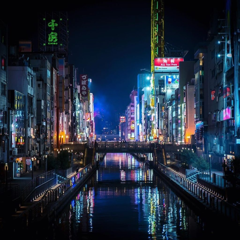 What a cool, moody shot of one of Osaka's waterways by the talented @hbaig!  Fol...