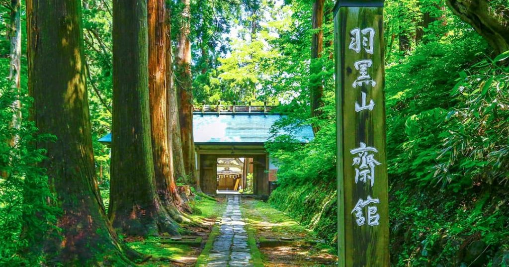 Summer is perfect for hiking.. so why not tackle Mt. Haguro? This will be more t...