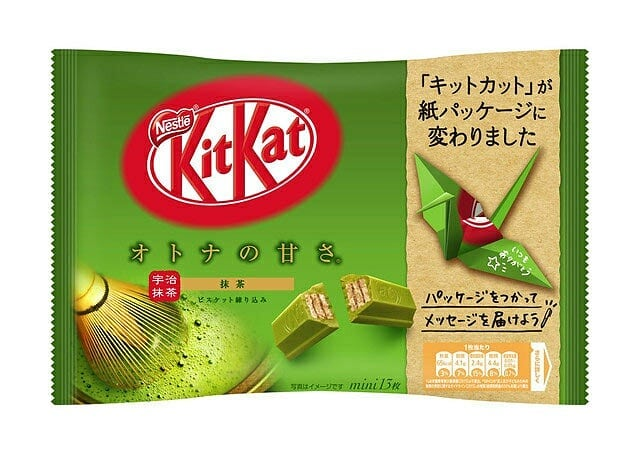 KitKat lovers rejoice!  Your favourite snack now comes with a (sustainable) twis...