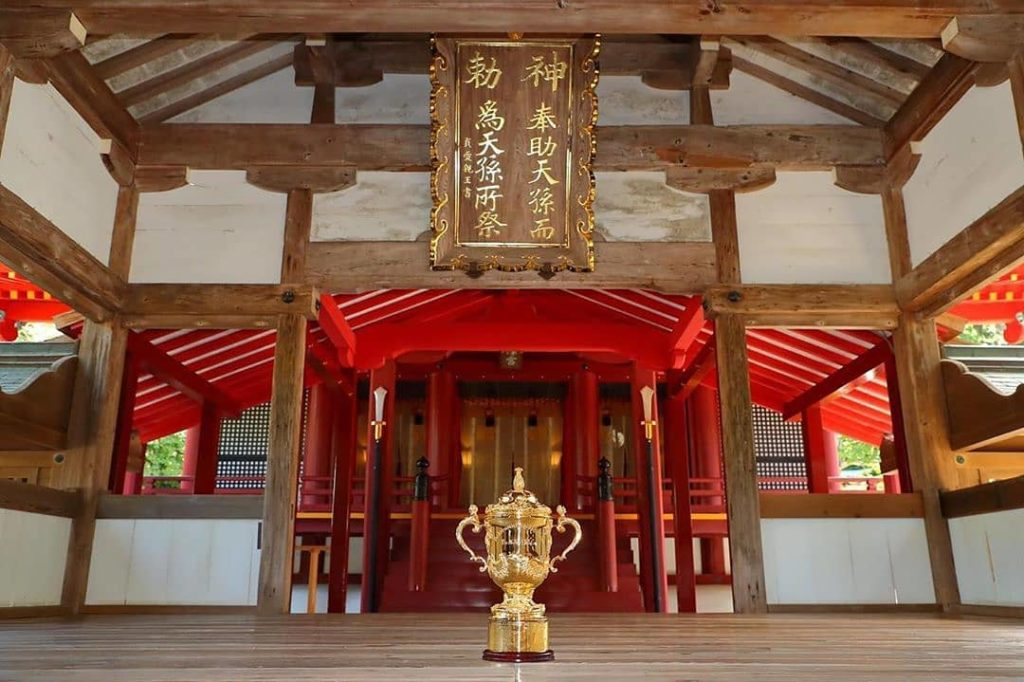 The Webb Ellis Cup is continuing its journey around Japan and today, the  visite...