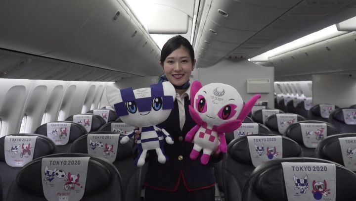 Discover more about the second edition of the @japanairlines_jal 2020 Jet, this ...