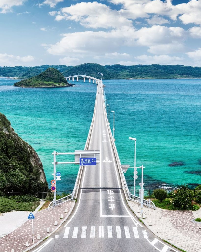 . Surrounded by a world of emerald green in Yamaguchi Prefecture, driving across...