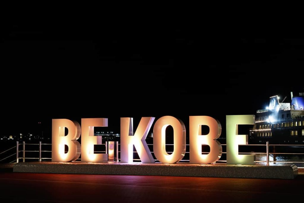 """Meanwhile in the city of Kobe, a new """"BE KOBE"""" monument appeared at Shiosai Park..."""
