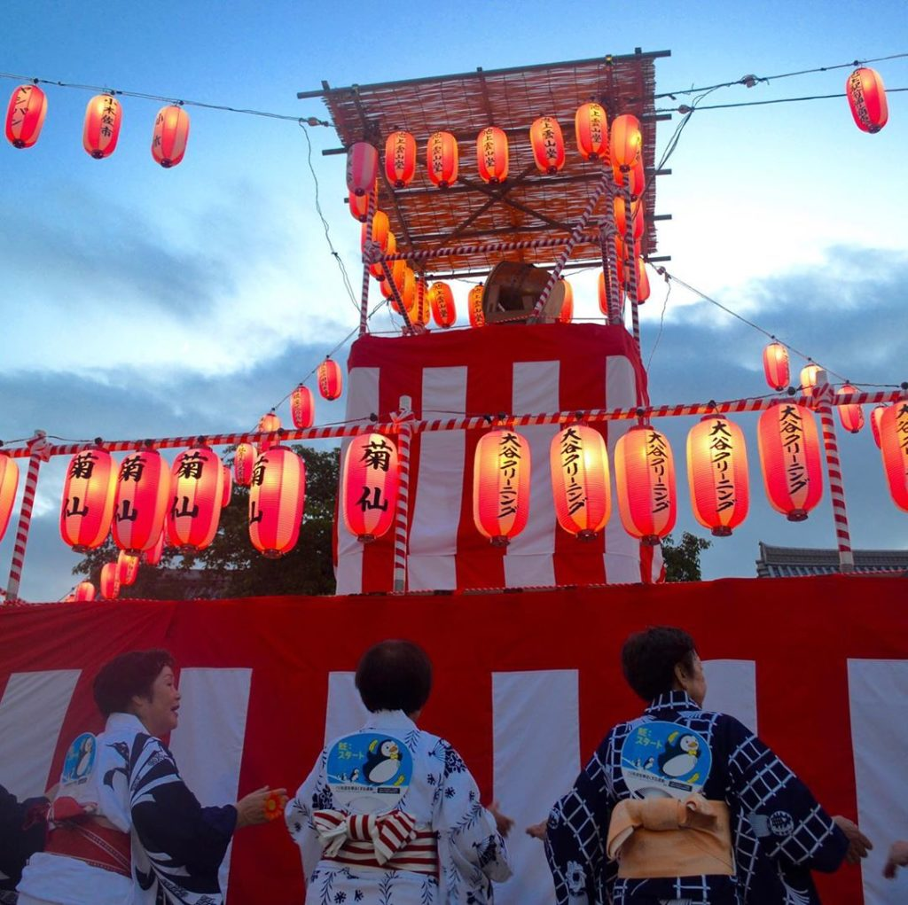 As Japan celebrates the Obon holiday season, a group of students studying abroad...