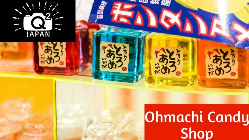 Biggest Candy Shop in Japan: Ohmachi in Setouchi City, Okayama Prefecture