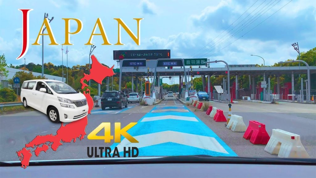 [4K] JAPAN | Driving on Expressway...How Is It?