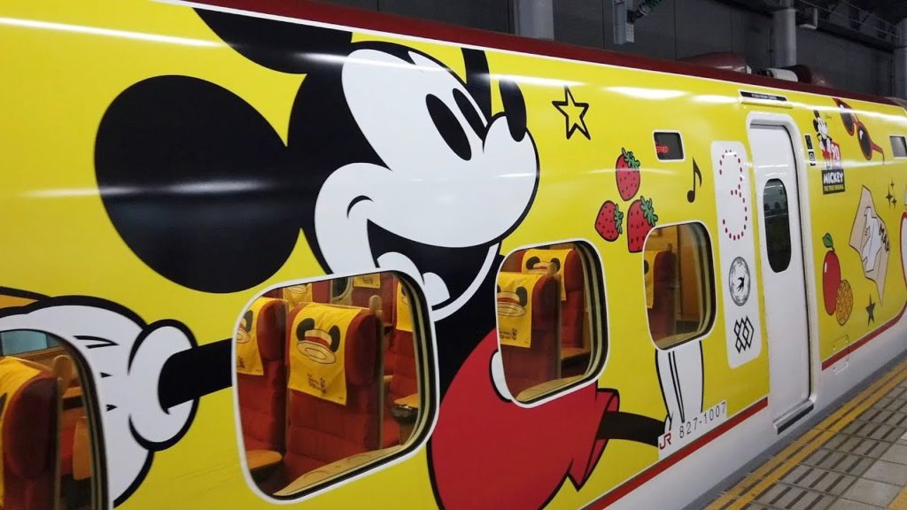 Fukuoka, Japan - Go! Waku Waku Trip with Mickey Shinkansen at Hakata Station (2019)