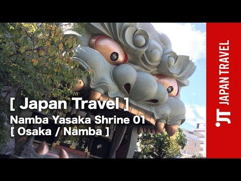 [ Japan Travel ] Namba Yasaka Shrine 01[ Osaka / Namba ]