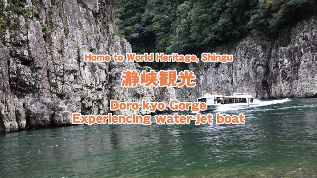 World Heritage Shingu Japan. Doro-kyo Gorge, Experiencing water-jet boat