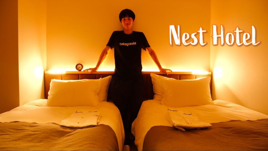 Boutique Hotel in Tokyo // 大人の隠れ家ビジネスホテル - Nest Hotel Review 東京旅館住宿報告