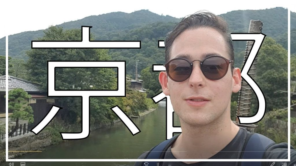 Kyoto is Not What I Expected... It´s Better (Travel Vlog)