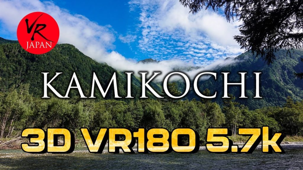 [ 3D VR180 5.7k ] Kamikochi one of the most beautiful highland in Nagano prefecture, Japan / 長野県上高地