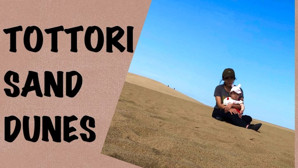 Tottori Sand Dunes in japan |travel| |filipino in japan|
