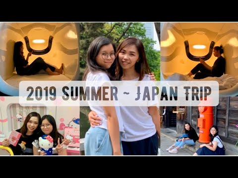 9D8N 👭 Mummy Daughter * Girls Trip To Japan 🇯🇵 《九天八夜日本之旅》2019